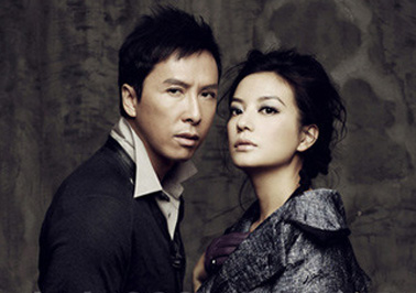 赵薇与甄子丹拍摄复古写真