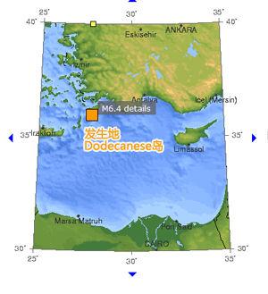 当地时间15日上午6点26分,希腊爱琴海东南部的罗德岛水下发生里氏6.