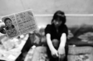 买屄女的故事_数卖淫女逼15岁少女卖淫 用烟头烫遍其身