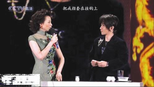 刘谦春晚表演的橡皮筋魔术……