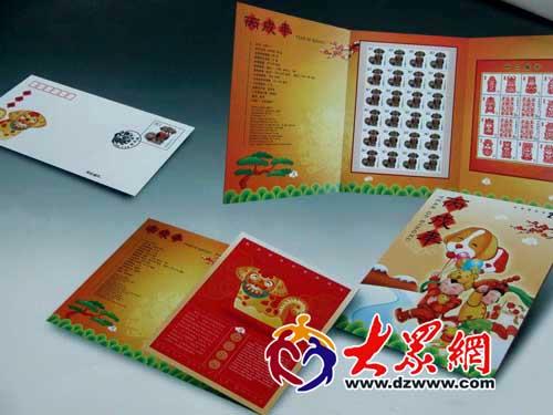 丙戌年 特种邮票今天发行 近20种邮品上市图片