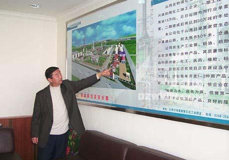 山西洪特公司副总经理傅钢向记者团介绍公司二期发展规划.在一年