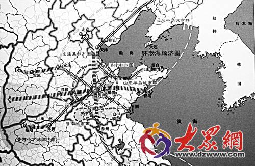 淄博飞机场选址