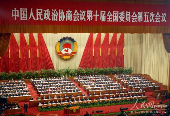 人民大会堂举行开幕会.开幕会将审议通过政协第十届全国委员会