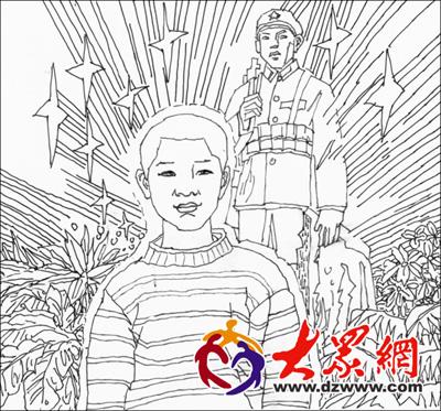 连环画    1,李目辉,一个少年英雄的名字响彻英雄王杰的故乡金乡县.
