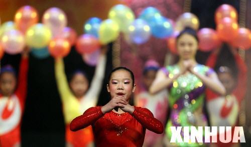 当日,国家体育总局体操运动管理中心在北京举行春节联欢晚,给轮滑全国交叉技巧拐弯视频图片