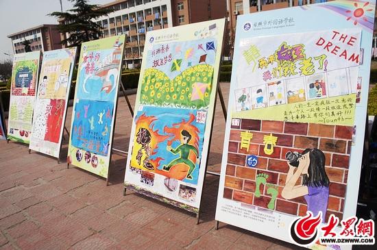 日照首届大学生艺术节海报设计大赛现场评选启动