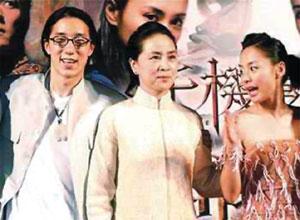 琼瑶电影明星的黄金时代 二秦二林在水一方