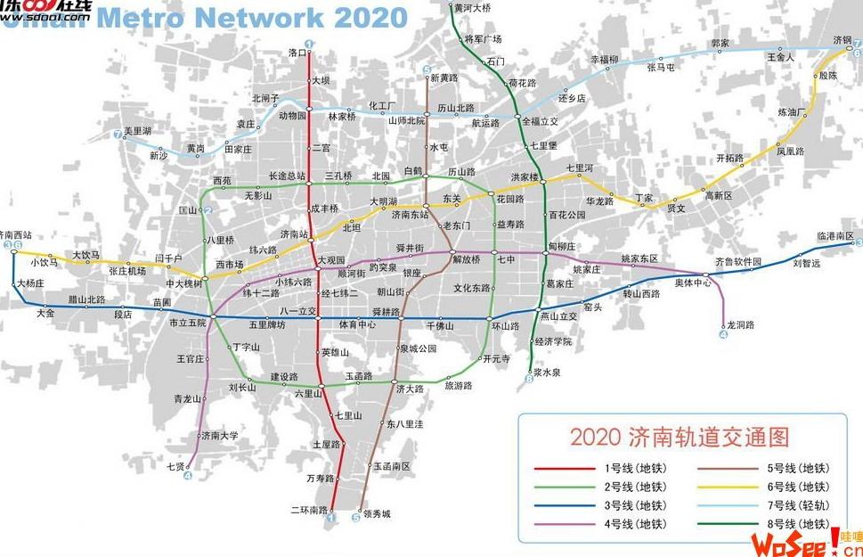 期济南轨道交通规划图