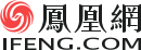 ifengLogo.png