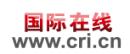 CqgNOlZVFjiANL_qAAAAAAAAAAA5647606.zh-logo.png