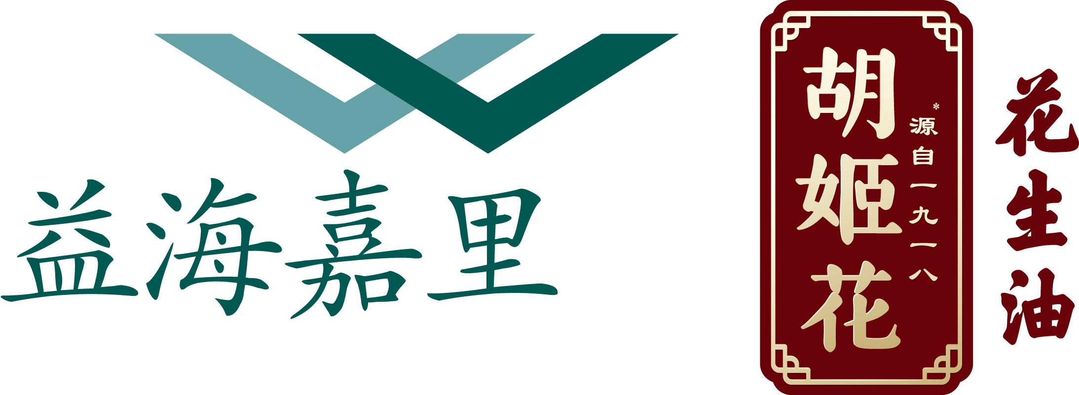 益海嘉里 与胡姬花 组合logo(1).jpg