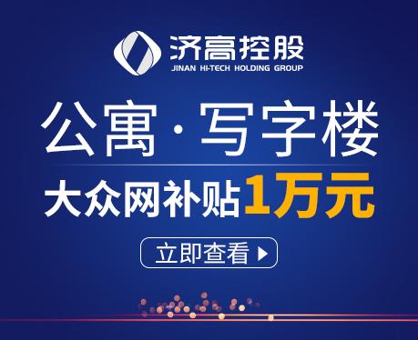 济高控股.jpg