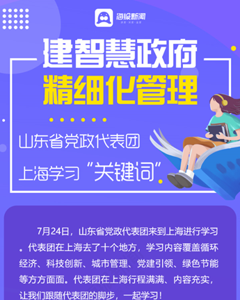 QQ截图20190902102003.png