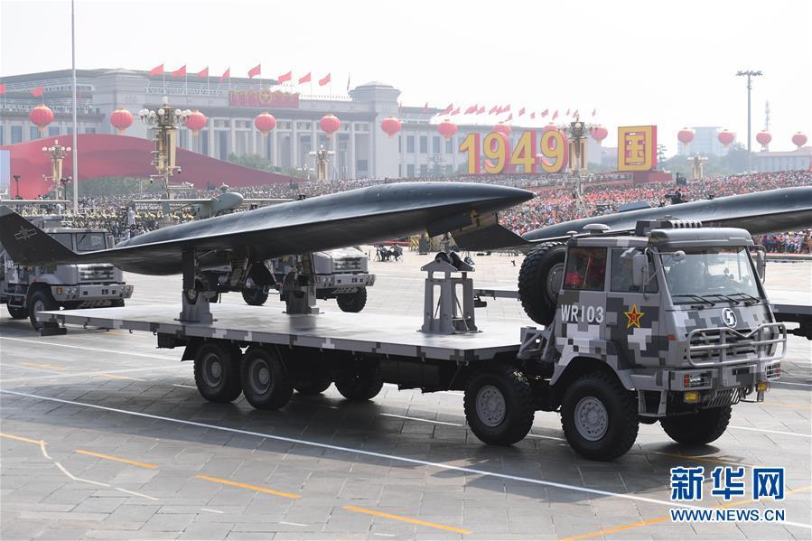 无人作战第1方队:高空高速无人侦察机黑色涂装首次亮相