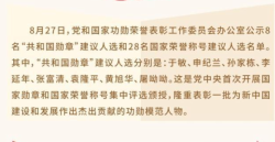 QQ截图20190830164357.png