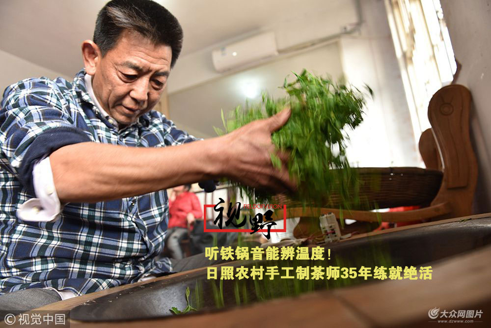 2018年2月26日,日照市岚山区巨峰镇张家沟村,今年51岁的刘加开正在家里手工制茶。他从16岁开始学习炒茶,至今已经35年了,是远近闻名的手工制茶师。