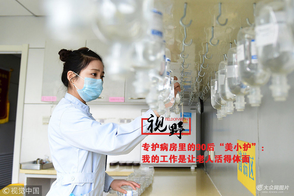 今年27岁的王晓燕是青�u某家医院的一名护士,虽然身为白衣天使,但从2012年开始,交通医院增设了专护病房,在打针输液之外,照顾老人们的饮食起居,也成了护士们的工作。