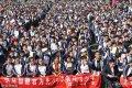 2018年3月13日,山东省济宁市、邹城市第一中学,距高考倒计时86天。2018届成人礼暨高考冲刺誓师大会隆重举办。