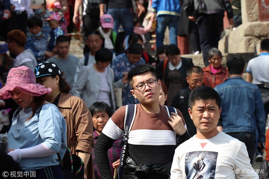 农历三月三 泰山祈福人气旺