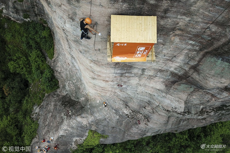 岳阳:悬崖商店正式营业 距地面垂直高度100余米