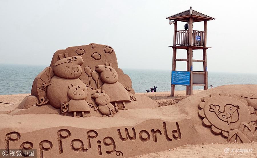 日照沙雕艺术节五一开幕 小猪佩奇等卡通形象成主角