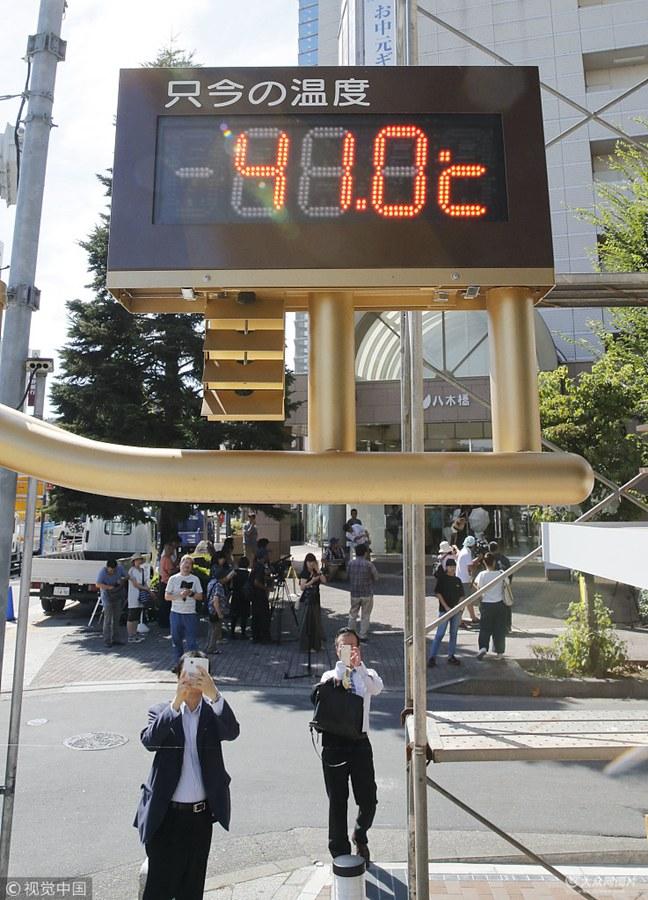 日本东京都出现40.8度高温 观测史上首次达到40度