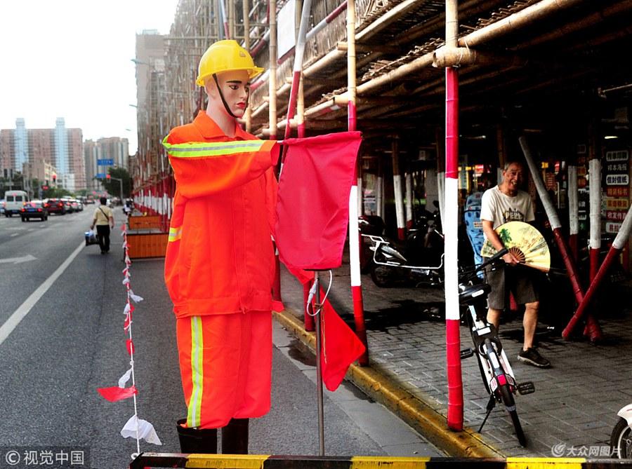 上海:机器人工地安全员上岗