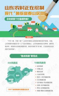 1美丽村居(3).jpg