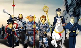 中国空军发卡通画拜年:唐僧师徒穿上军装