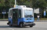 无人驾驶巴士.jpg