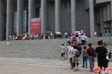 """""""中正仁和——走进养心殿""""大展3日在山东博物馆开展,吸引大量游客前来观展。 通讯员 仪首歌摄"""