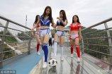 2018年7月8日,在山东淄博潭溪山的百米玻璃桥高空,四位身穿世界杯足球宝贝衣服的女生奔袭上演了一场高空足球对决。