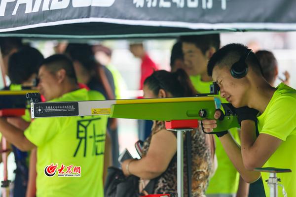 """图3 2018年济南市第一届激光枪""""谁是枪王""""射击公开赛 大众网记者 毕胜副本.jpg"""
