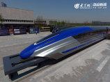 时速600公里高速磁浮试验样车  角度1.JPG